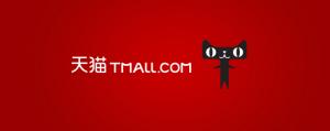 Tmall agency