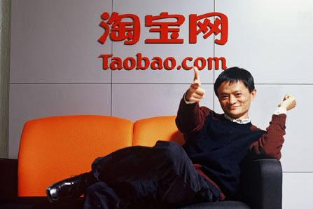 The e-commerce giants Amazon and Alibaba : competitor or collaborator ?