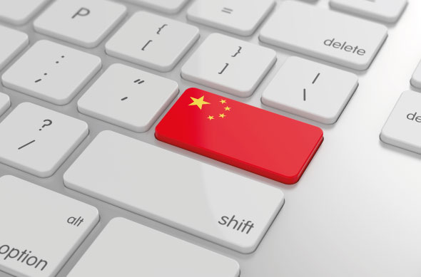 What about Chinese e-commerce trends ?