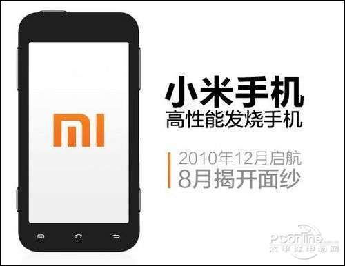 Xiaomi aggressive marketing strategy is paying off