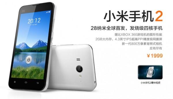 xiaomi-mitwo phone