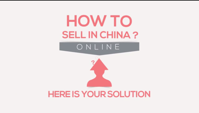 Ecommerce China: how to sell online (video)