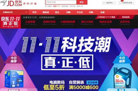 website JD.com