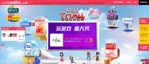 website Tmall