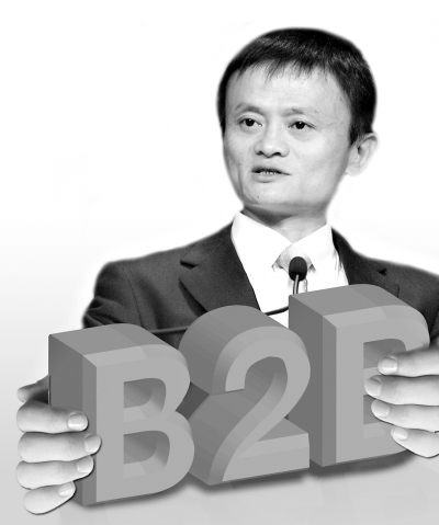 Alibaba's huge opportunity in B2B