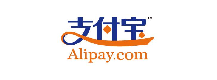 บริการ รับเติมเงิน Alipay สำหรับแม่ค้า al