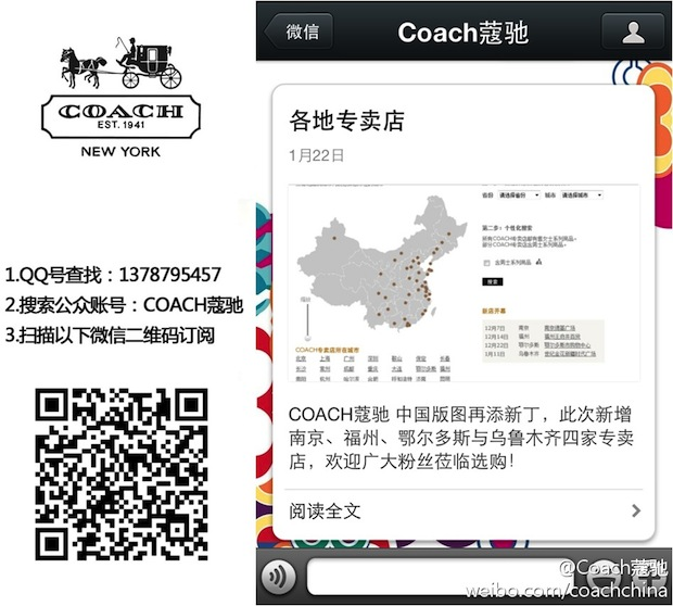 Coach-Wechat