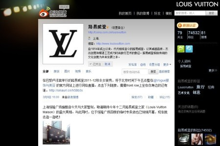 lv weibo