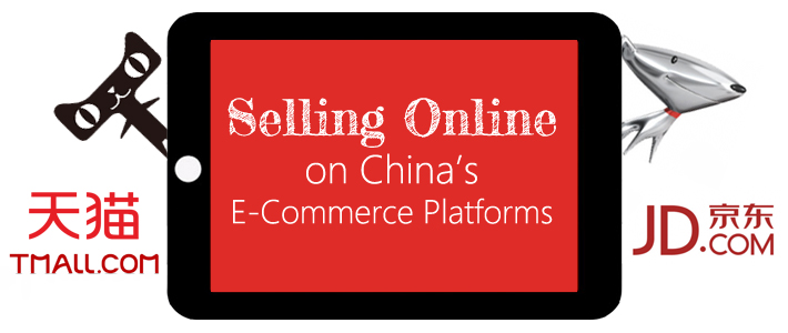 E-Commerce-in-China