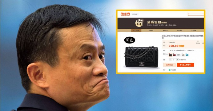 Counterfeits crisis on Taobao, Chinese largest e-Commerce site