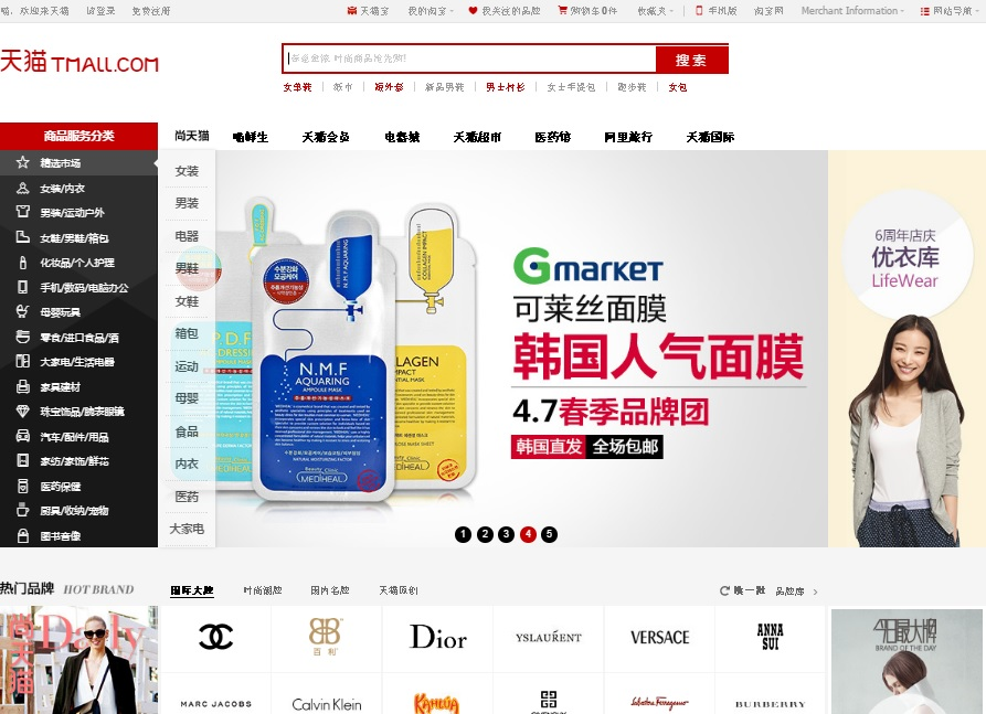Be innovative to be successful in e-commerce in China