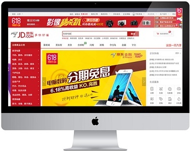 JD.com (JingDong) JD Agency - Open store and Promotion E-Commerce in China