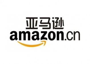 Amazon believes business has multiple winners: China raises e-commerce business