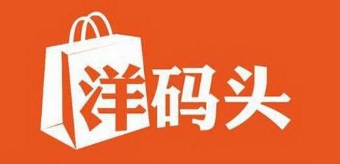 [1] Ymatou - Logo