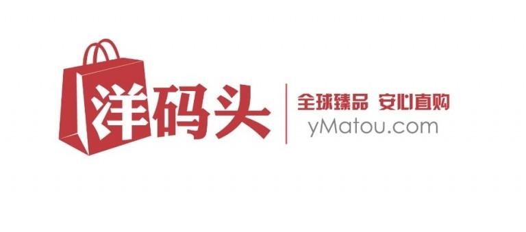 Meet the cross-border e-commerce platform Ymatou