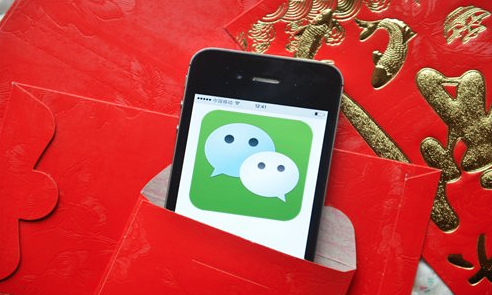 WeChat : amazing opportunities with the Chinese E-Commerce