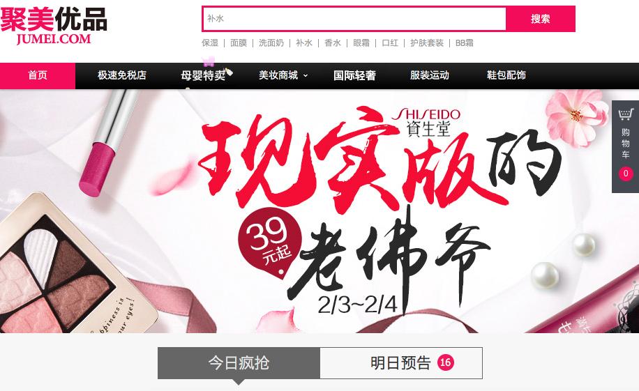 jumei.com