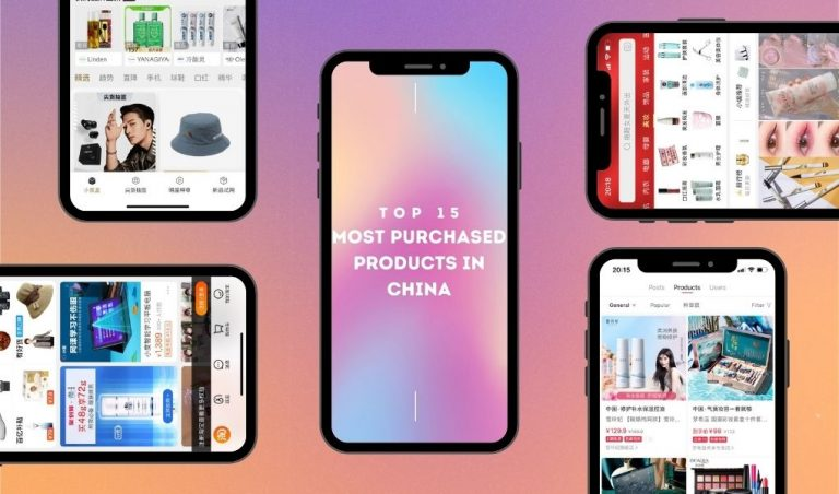 Top 15 Most Purchased Products Online in China