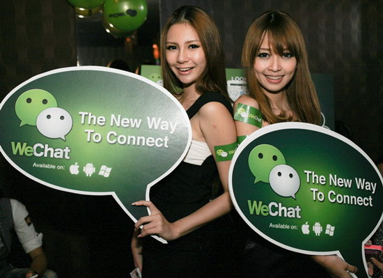 Wechat the must have for your e-commerce in China
