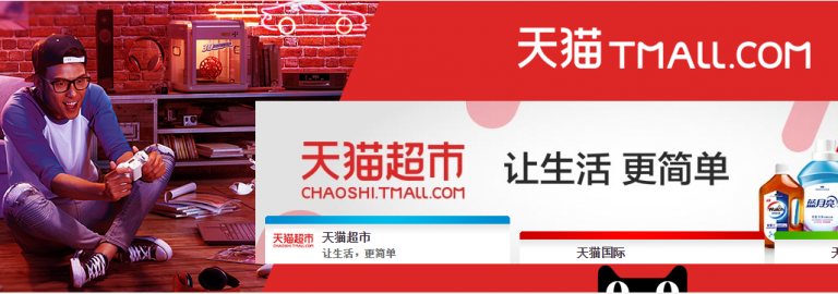 How to drive traffic to Tmall Shop ?