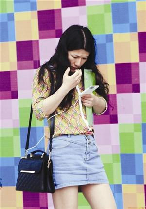 mobile-China