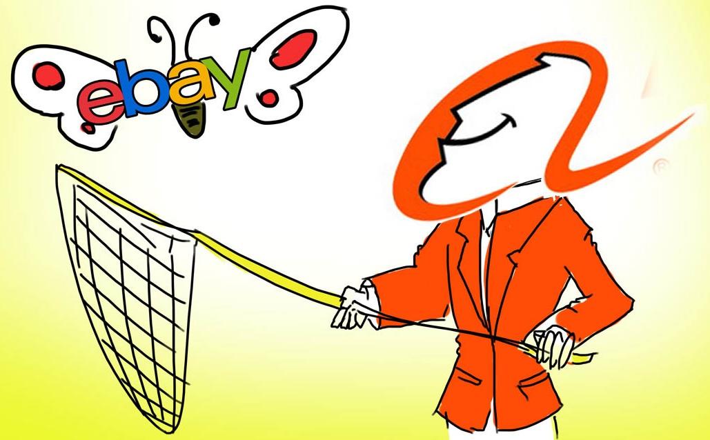 Alibaba Ebay