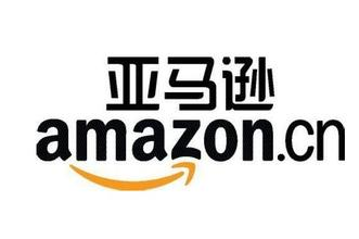 Smart move by Amazon in China