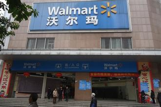 New strategy for Wal-Mart in China