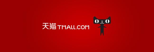 Understanding Tmall Global