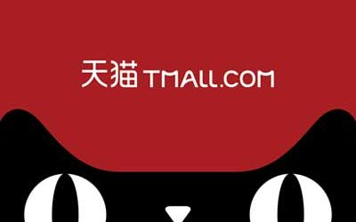 Tips to Advertise on Tmall in China