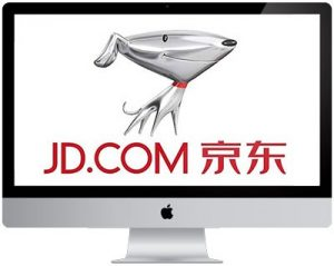 Jewellery in China: JD.com