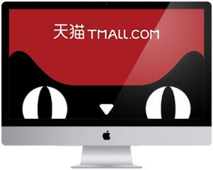 Jewellery in China: Tmall.com