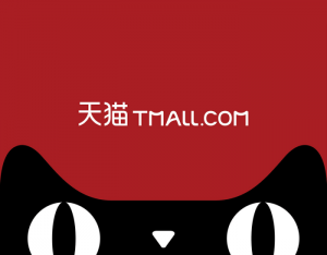 Collagen products in China on TMALL