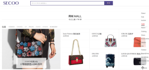 Sell bags in China: An example of Haitao platform selling luxury Bags in China