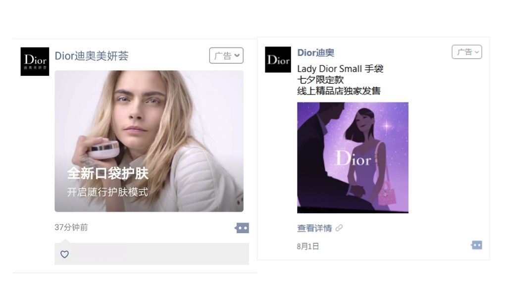 wechat marketing moment paid ads