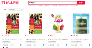 Fresh juice in China selling on TMALL
