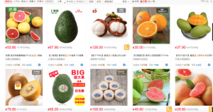 Imported fruits in China