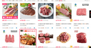 imported beef in China