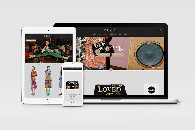 The Role of Digital in the Luxury Industry in China : Gucci Case study
