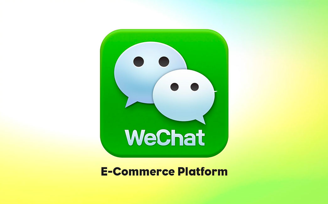 How to create an official WeChat account ?
