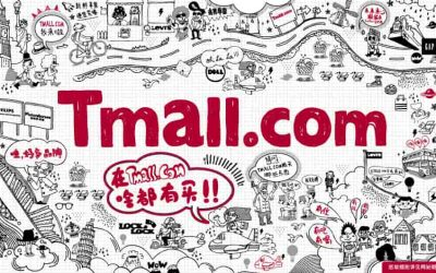 Open a Tmall Store (Tmall.com or Tmall.hk)