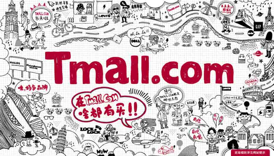 Open a Tmall Store (Tmall.com or Tmall.hk)