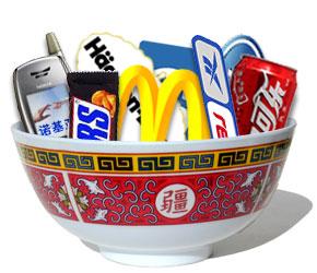 Why do foreign brands enter China through e-commerce platforms?