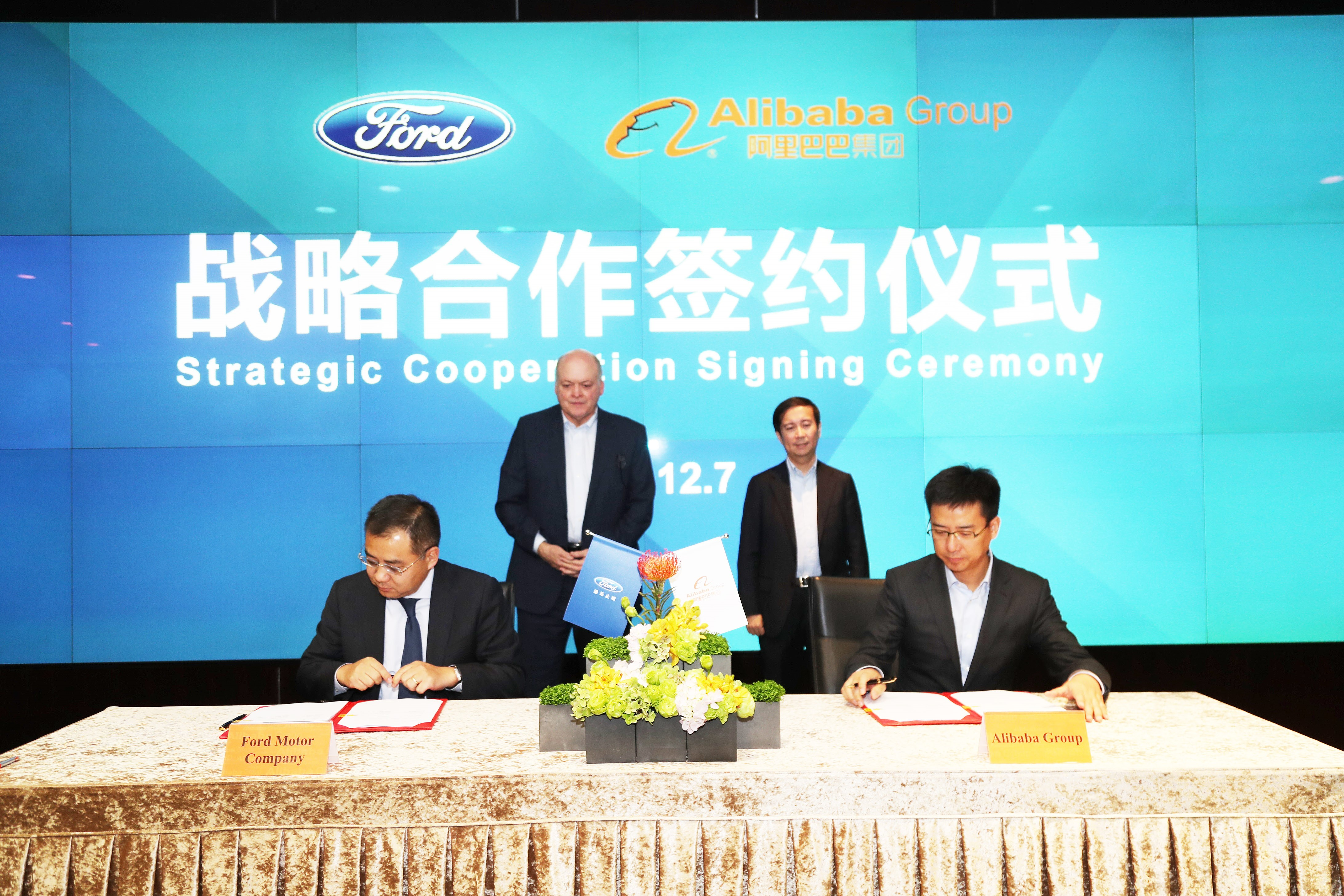 Ford Motor Corporation and Alibaba
