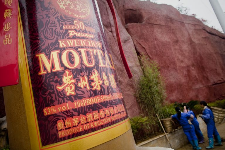 China Fiery Liquor Maker Moutai has realized strong 2017 sales