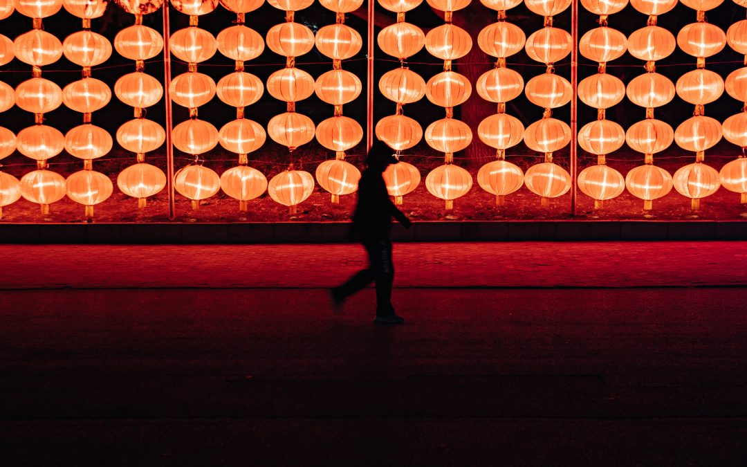 What impact of the Chinese New Year on your e-commerce site?