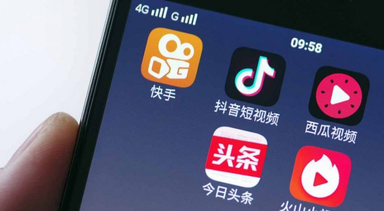 Douyin the New Trendy App in China