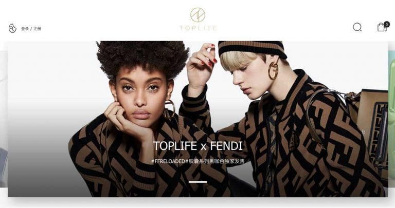 Why Luxury Brands in China Should be on eCommerce Platforms?