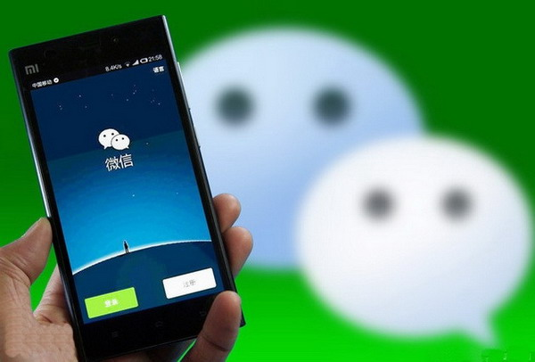 Create a WeChat Official Account for your business in China