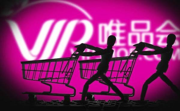 VIPShop helps to boost brand's sales in China